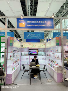Stationery Fair