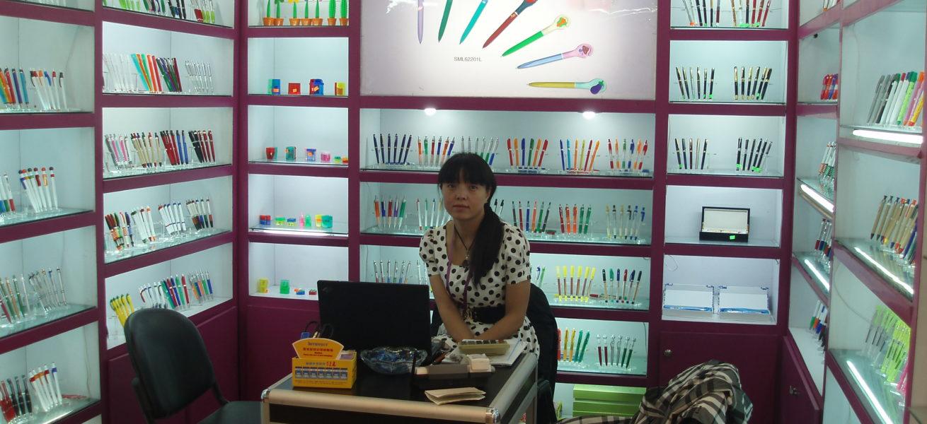 Stationery Exhibition