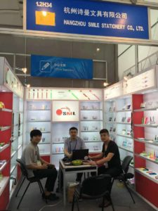 Stationery Exhibition