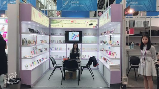 Smile Stationery Fair