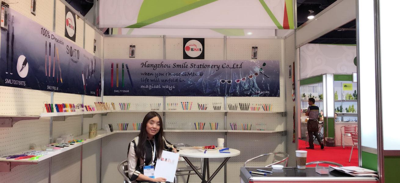 Smile Stationery Exhibition
